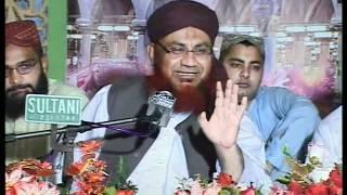 Peer Taraqat Allama Suhail Ahmad Qadri Rizvi Zaia Bakhsi 05 (Mehfil-e-Naat 19 May 2012).