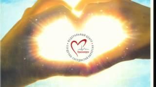 Научно-практическая конференция «Современные подходы к организации лечебного питания»