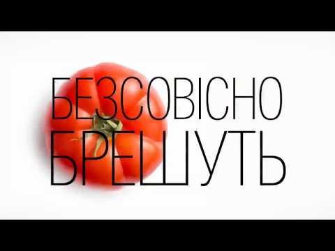 Сеанс с Кашпировским, ВС 00:40 // Передачи телекомпании НТВ