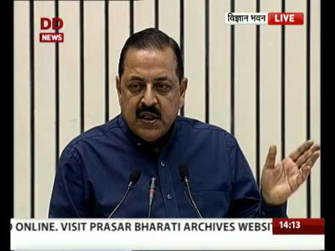 Union Min Dr. Jitendra Singh's address on Civil Services Day