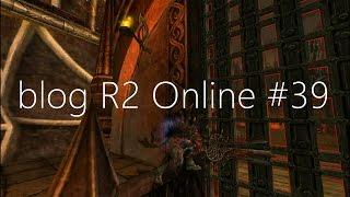 Надо подкачаться (blog R2 Online) #39