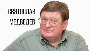Святослав Медведев о мозге, стрессе, мифах и экстрасенсах