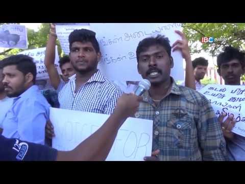 Jallikattu Support protest From Jaffna Srilanka  Vanakkam Thainadu  18.01.17  P-01