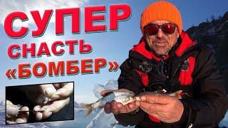 Зимова рибалка Супер оснастка для зимової рибалки Порада починаючим рибалкам