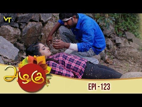 Azhagu - Tamil Serial | அழகு | Episode 123 | Sun TV Serials | 17 April 2018 | Revathy | Vision Time