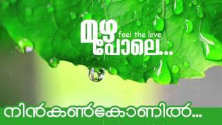Ninkankonil.. | New Malayalam Album Song | Mazha Pole [ 2015 ]