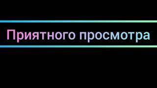 """Сериал""""любовь не понимает слов""""/3 серия/Gacha Life"""