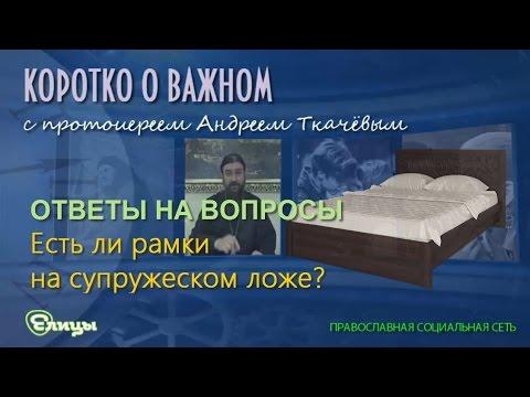 Региональные журналы ФЕРМЕР