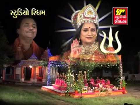 Chamunda Ramva Ave Devi Chotila Dungari Ni Devi