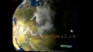 Прогноз погоды (НТВ, 1996-1997) Полная версия(Это видео уже выкладывали сюда, но оно было удалено почему-то. Решил перезалить. Вырезано отсюда: http://www.youtube.c..., 2013-10-07T15:41:05.000Z)
