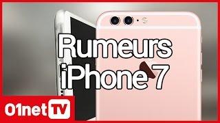 iPhone 7 en approche : les dernières rumeurs