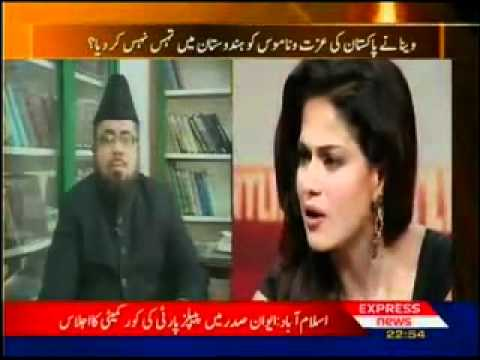 Veena Malik Reply To Mufti Sahab Express News Front Line - Part 04