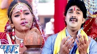 चईती छठ गीत 2017 छठी माई के घटवा pawan singh chhathi mai ke mahima apar bhojpuri chhath geet