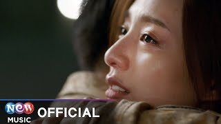 Download [MV] Mad Clown(매드클라운), Kim Na Young(김나영) - Once Again(다시 너를) l 태양의 후예 OST Part.5