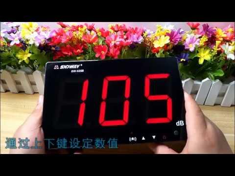 Digital Sound Level Meter SW-525B Noise Monitoring Tester