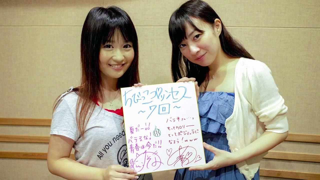大亀あすか&古木のぞみの『ちびっこプリンセス』第7回(2014.8.8 ...