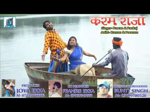 "Joya series present nagpuri video album 2016 ""करम राजा"" 6 singer PAWAN, PANKAJ, SUMAN * raman+sapna*"