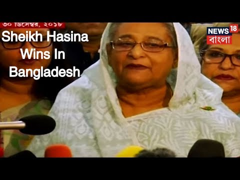 Sheikh Hasina Wins New Term As Prime Minister In Bangladesh