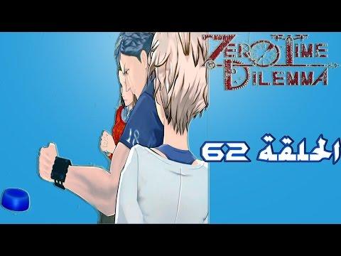 (أنمي تفاعلي جديد) لعبة القدر الحلقة 62 (الزر الأحمر) thumbnail