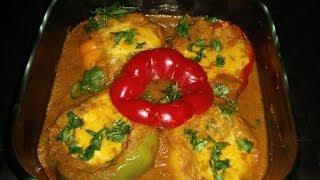 bharwan shimla mirch recipe