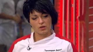 Кулинарное шоу 'Адская кухня 2' - 3 выпуск