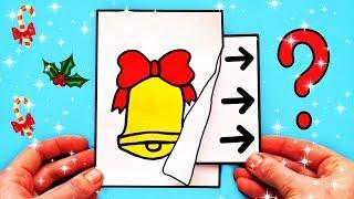 ???????????? ПОДАРОК НА РОЖДЕСТВО с сюрпризом своими руками из бумаги