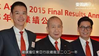 Publication Date: 2019-01-09   Video Title: 續約至2021年「最年長銀行CEO」 八十歲李國寶 欲退不能