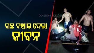 2 Fishermen Rescued From Lower Indra Reservoir Near Komna