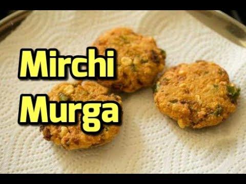 Mirchi Murga | Dalwada Kya Moklavu?? | દાળવડા ક્યાં મોકલવું??