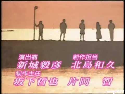 Asunaro Hakusho ~True Love