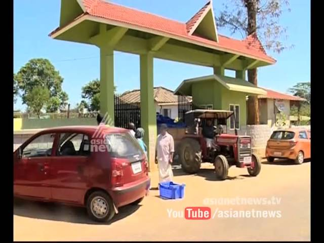 Money Time 5th March 2015 |Orange and Vegetable farm Nelliyampathy