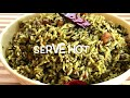 Gongura Rice | Gongura pulihora | sorrel leaves Rice | How to make gongura rice - Andhra rice recipe