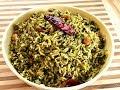 Gongura Rice   Gongura pulihora   sorrel leaves Rice   How to make gongura rice - Andhra rice recipe