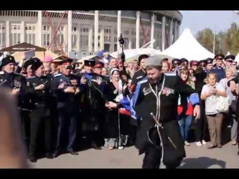 Казачья станица, Москва, 2014, фестиваль