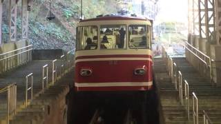 南海高野山ケーブル鋼索線   コ11・21形客車  高野山行き 極楽橋駅 発車