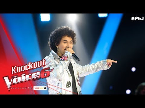 เพียว - Man In The Mirror - Knock Out - The Voice Thailand 6 - 21 Jan 2018