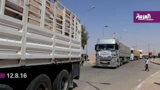كتائب المعارضة تقطع طريق امداد النظام إلى محافظة حلب ، ومباحثات إيرانية تركية حول سوريا في أنقرة