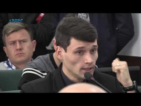 ТРК Аверс: Депутати Луцькради висловили свою позицію щодо «формули Штайнамаєра»