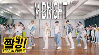 [짤킹] ASTRO(아스트로) 'After Midnight' Dance Cover 커버댄스 │ K-POP I…