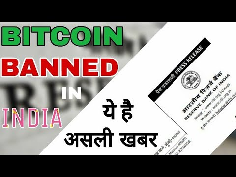 RBI Real Statement On Bitcoin In India. Indian Banks Are Not Allow To Deal With Cryptos.
