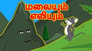 stories in tamil