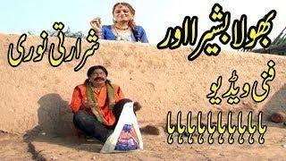 sexy funny drama in shadi show