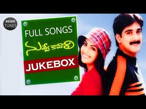 Nuvve Kavali Full Songs Jukebox || Tarun Kumar, Richa Pallod, Sai Kiran Ram, Sunil || Telugu Songs