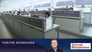 """До начала """"Прямой линии с Владимиром Путиным"""" остается меньше недели."""