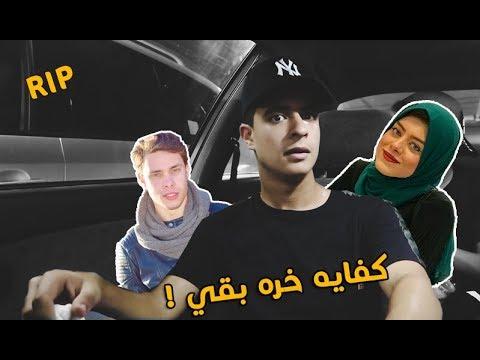 نهاية احمد حسن ! تفتكروا ردت فعل زينب ايه ؟  محمد خالد