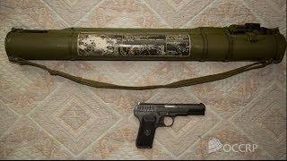 Armele Rusiei Traficate in Ucraina prin Raketii Moldoveni