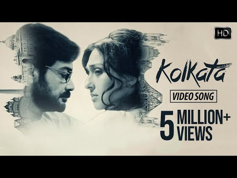 Kolkata | Full Video Song | PRAKTAN | Anupam Roy | Shreya Ghoshal | Prosenjit & Rituparna
