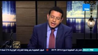 البيت بيتك - عمرو عبد الحميد : وزير سياحة روسيا البيضاء نرسل سائحين الى شرم الشيخ