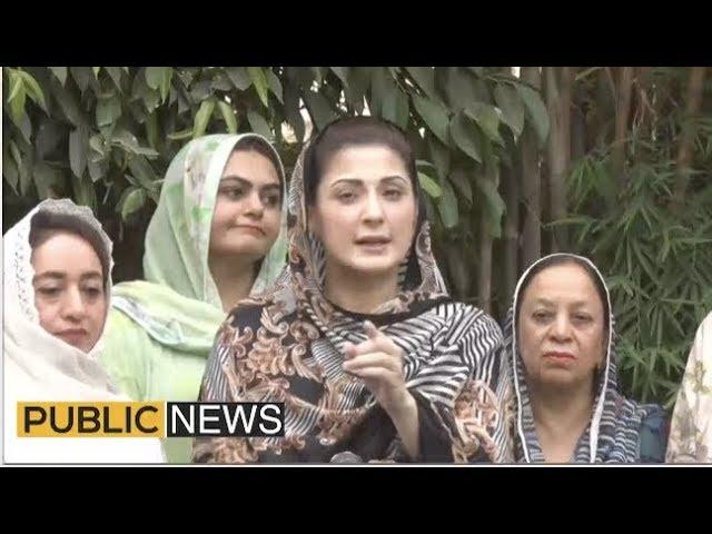 PML-N leader Maryam Nawaz Press Conference in Lahore | 19 June 2019