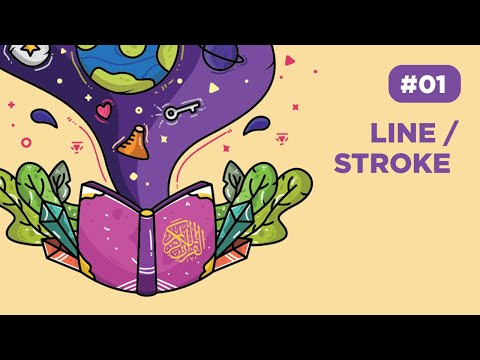Illustrator Tutorial #04 ( Part 1 ) | Membuat Illustrasi Al Qur'an thumbnail